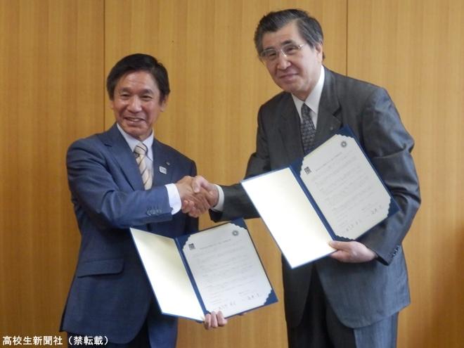 大学情報TOPICS】教育研究及び競...